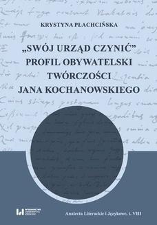"""Chomikuj, ebook online """"Swój urząd czynić"""". Profil obywatelski twórczości Jana Kochanowskiego. Krystyna Płachcińska"""