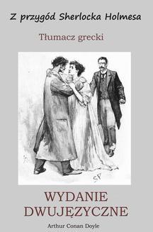 Ebook Z przygód Sherlocka Holmesa. Tłumacz grecki. Wydanie dwujęzyczne pdf