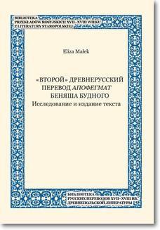 Chomikuj, ebook online «Второй» древнерусский перевод Апофегмат Беняша Будного Исследование и издание текста. Eliza Małek