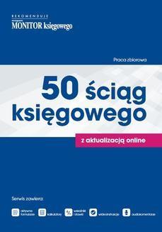 Ebook 50 ściąg księgowego pdf