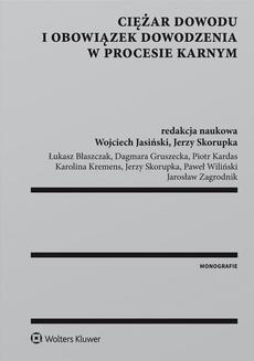 Ebook Ciężar dowodu i obowiązek dowodzenia w procesie karnym pdf
