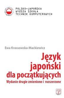 Chomikuj, ebook online Język japoński dla początkujących. Ewa Krassowska-Mackiewicz