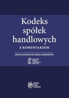 Ebook Kodeks spółek handlowych z komentarzem pdf