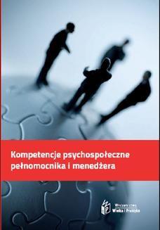 Ebook Kompetencje psychospołeczne pełnomocnika i menedżera pdf