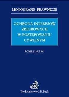 Ebook Ochrona interesów zbiorowych w postępowaniu cywilnym pdf