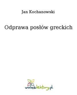 Ebook Odprawa posłów greckich pdf
