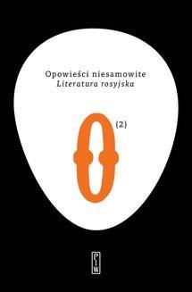 Chomikuj, ebook online Opowieści niesamowite 2. Literatura rosyjska. Opracowanie zbiorowe
