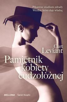 Ebook Pamiętnik kobiety cudzołożnej pdf