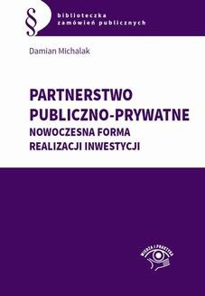 Ebook Partnerstwo publiczno-prywatne. Nowoczesna forma realizacji inwestycji pdf