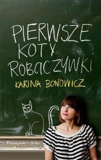 Ebook Pierwsze koty robaczywki pdf