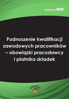 Chomikuj, ebook online Podnoszenie kwalifikacji zawodowych pracowników – obowiązki pracodawcy i płatnika składek. Monika Krywańska