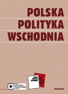 Chomikuj, ebook online Polska polityka wschodnia. Praca zbiorowa