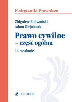 Ebook Prawo cywilne – część ogólna pdf