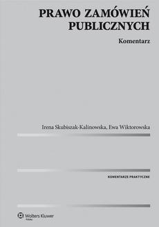 Ebook Prawo zamówień publicznych. Komentarz pdf
