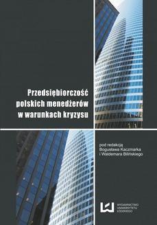 Ebook Przedsiębiorczość polskich menedżerów w warunkach kryzysu pdf