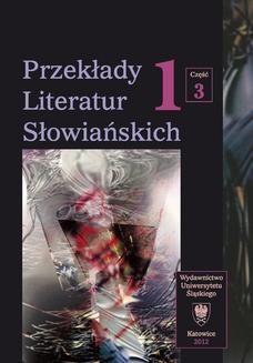 Ebook Przekłady Literatur Słowiańskich. T. 1. Cz. 3: Bibliografia przekładów literatur słowiańskich (1990–2006) pdf