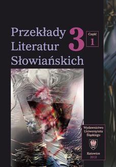 Ebook Przekłady Literatur Słowiańskich. T. 3. Cz. 1: Bariery kulturowe w przekładzie artystycznym pdf