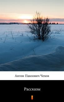 Chomikuj, ebook online Рассказы. Antoni Czechow