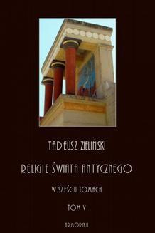 Ebook Religie świata antycznego. W sześciu tomach. Tom V: Religia Rzeczypospolitej Rzymskiej, część pierwsza pdf