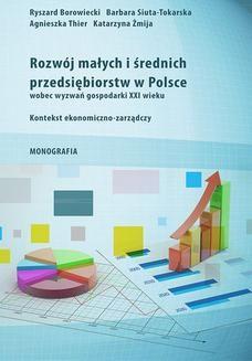 Chomikuj, ebook online Rozwój małych i średnich przedsiębiorstw w Polsce wobec wyzwań gospodarki XXI wieku. Ryszard Borowiecki