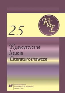 Chomikuj, ebook online Rusycystyczne Studia Literaturoznawcze. T. 25. red. Halina Mazurek