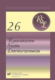 Chomikuj, ebook online Rusycystyczne Studia Literaturoznawcze T. 26. red. Jadwiga Gracla