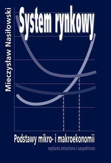 Ebook System rynkowy pdf