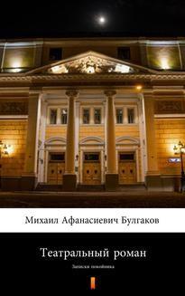 Chomikuj, ebook online Театральный роман. Михаил Афанасиевич Булгаков