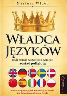 Ebook Władca Języków, czyli prawie wszystko o tym, jak zostać poliglotą pdf
