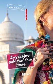 Ebook Zwyczajne pakistańskie życie pdf